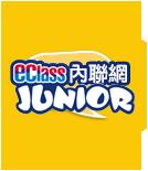eClass